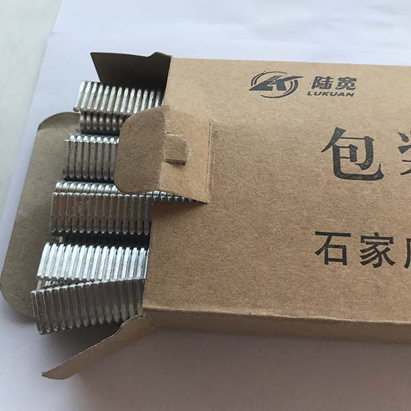 The introduction of sausage clips manufacturer in the world.jpg